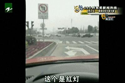 胆子太大!浙江一男子开未挂号牌宝马闯4个红灯并拍视频炫耀!结局:被行拘