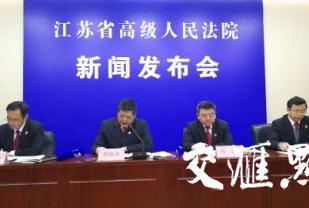 去年13名厅级以上官员在江苏法院被判刑,涉及镇江一人