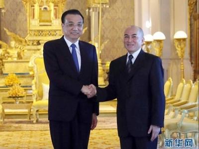 李克强与柬多位高层会面并发布中柬联合公报