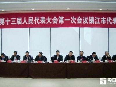 """维护公平正义  加强司法保障 镇江代表团全体会议审议""""两院""""工作报告"""