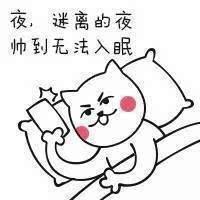 春节要用到的数据请收好:镇江2017年平均初婚年龄35.1岁,逐年推迟