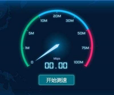 你感受到了吗?去年江苏家庭宽带网速翻番 所有市县主城区实现4G全覆盖