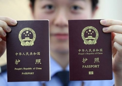 中国护照升级!国人前往65个国家和地区可免办签证