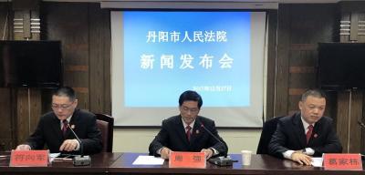 丹阳法院裁判文书上网数量位居全省基层法院前十