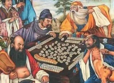 中国人过年喜欢打麻将而不是扑克,这里头有说法