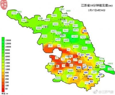 省气象台发布大雾橙色预警:镇江等地能见度不足100米