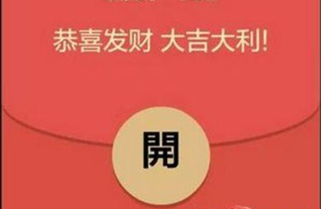 """教你抢红包的正确姿势:从""""存起来""""到""""红包+"""""""