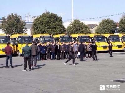 """开学在即,丹阳107辆校车接受""""体检"""""""