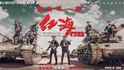 """春节三天电影票房逾30亿元 文化消费迎来""""最强档"""""""