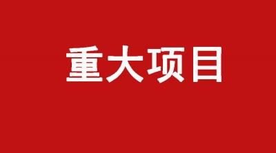 镇江2018省级大项目来了!苏南沿江铁路今年开建!