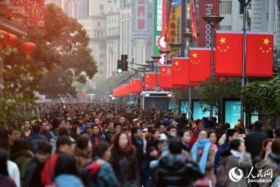 春节前三天 全国旅游收入2582亿元