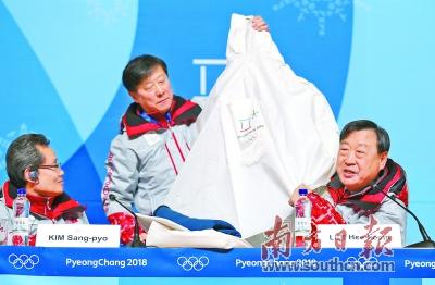 """""""史上最冷""""冬奥会将来临 零下17度低温或影响2月9日开幕式"""