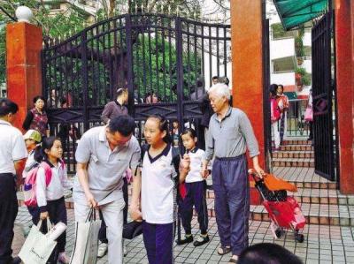 起大早送娃上学的爸妈们看过来!浙江的小学将实行早上推迟上学