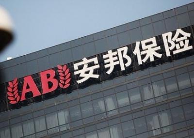 吴小晖因涉经济犯罪被公诉 保监会依法对安邦实施接管