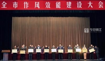 句容荣获2017年度镇江辖市区绩效管理考核一等奖