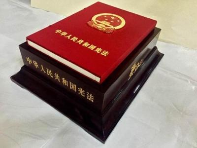 宪法宣誓制度将完善,70字誓词拟作修改