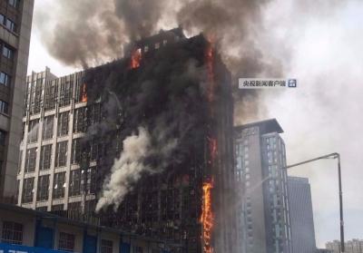 郑州一高楼着火 消防部门:现场暂未发现人员伤亡