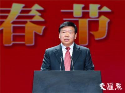 省委省政府举行春节团拜会,娄勤俭书记号召用奋斗对伟大时代做出回应