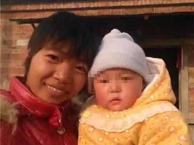 兑现承诺捐出眼角膜和遗体 29岁妈妈把爱留人间