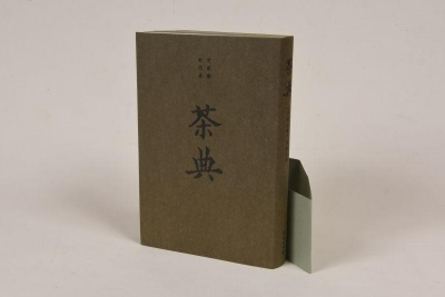 """这两部""""中国最美的书""""获评""""世界最美的书"""",中国的园林和茶又让世界惊艳了"""