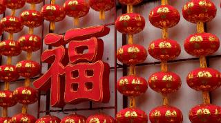 在家过年转变为旅游过年  春节旅游黄金周越来越旺