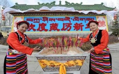 双节同庆!西藏各族群众喜迎农历春节、藏历新年