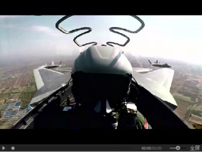 超燃!中国空军发布新春宣传片,让年味更提气!