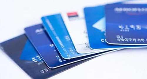 家有闲置银行卡该如何处置?剪了扔掉可不是个好主意