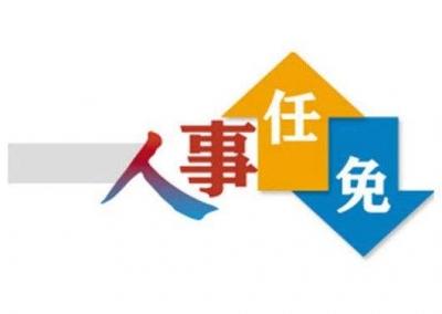四川广西江西三省区党委书记调整