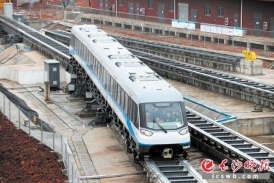 时速超一千公里 这样的火车你期待吗?