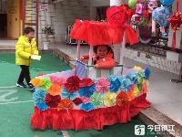 """用""""传统文化套餐""""庆元宵"""