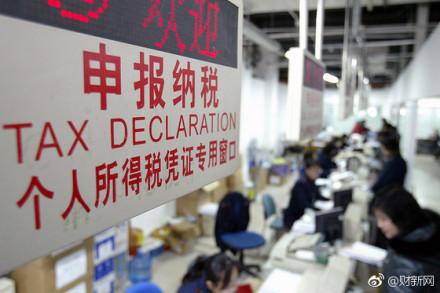 许家印建议个税起征点调至一万元:大部分工薪阶层少收或不收
