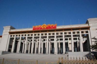 要去北京游览的你注意啦,国博取消纸质门票 游客可刷身份证入馆