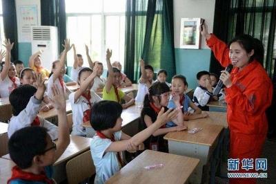 教育部部长陈宝生:把校园建成最阳光、最安全的地方
