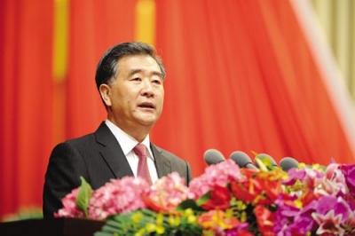 汪洋当选政协第十三届全国委员会主席