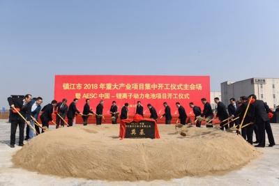 春天里,镇江激昂起跑|全市重大产业项目集中开工活动侧记