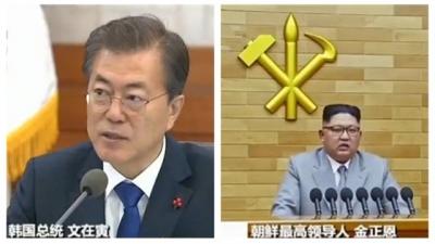 韩朝两国商定:元首会晤握手等环节要直播