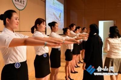 春秋航空在苏首次校招走进江苏航院