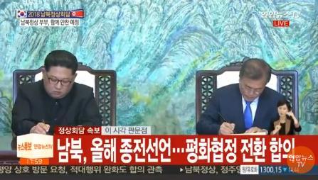 韩美联合搞军演,朝鲜怒批——你们不能说一套做一套