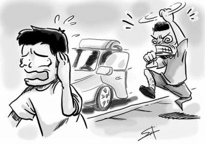 想学拳王 却入牢房 因28元餐费引纠纷 送餐员咬掉顾客耳廓