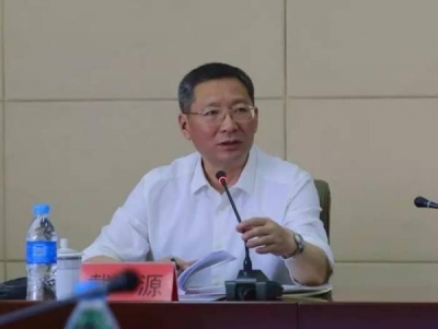 省委决定:戴源同志任盐城市委书记