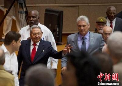 """古巴将确定新一任领导人 告别""""卡斯特罗时代"""""""