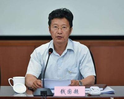 江苏省旅游局党组书记、局长钱国超接受纪律审查和监察调查