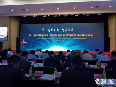 中国光伏看江苏!江苏去年光伏发电量可供海南用一年