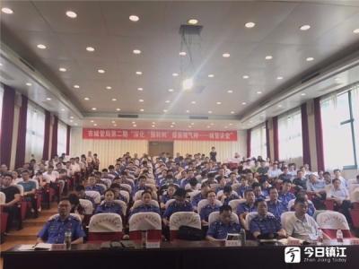 """镇江市城管局举办第二期""""城管讲堂"""""""