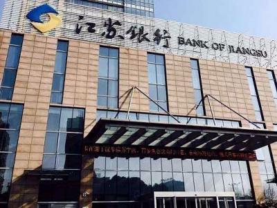 江苏银行镇江分行举办青年员工优秀事迹宣讲活动