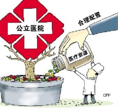 """镇江""""三医联动""""综合医改将做实四大课题"""