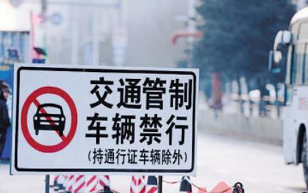 注意绕行!镇江新西门桥危桥改造,双井路全封闭三天