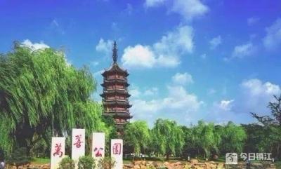 好消息!丹阳万善公园南门正式开通 方便从丝绸路附近入园