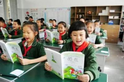 镇江大市口西片区教育布局优化调整